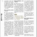 nEO_IMG_Nation.History.201207_頁面_077