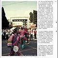 nEO_IMG_Nation.History.201207_頁面_078