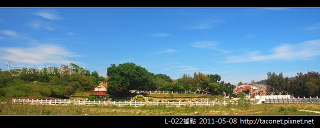 L-022據點全景