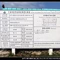 金門大橋烈嶼端引道工程 _07