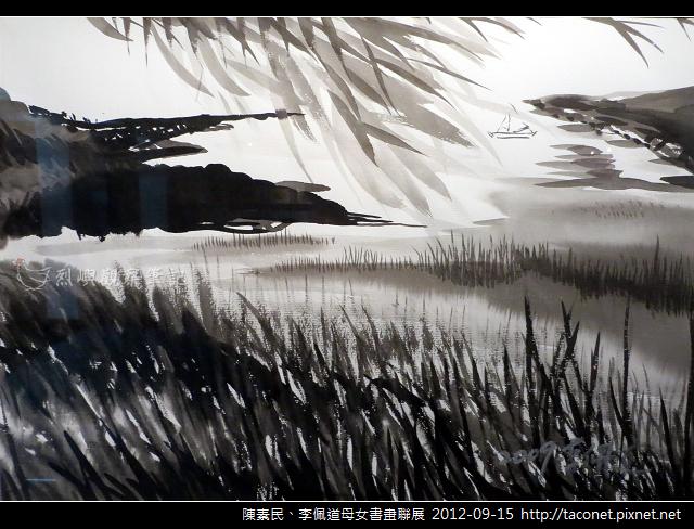 李佩道書畫作品_24