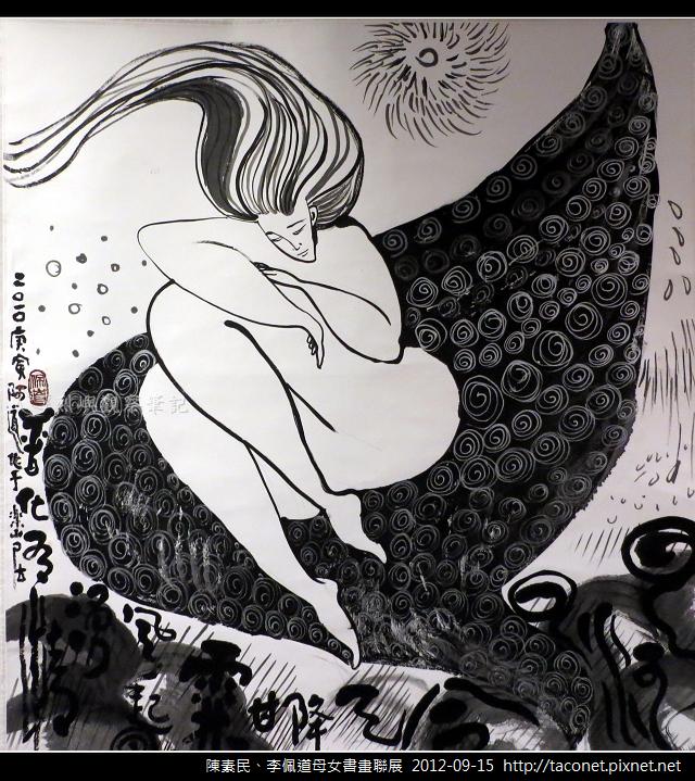陳素民書畫作品_20