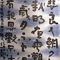 陳素民書畫作品_21
