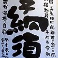 陳素民書畫作品_23