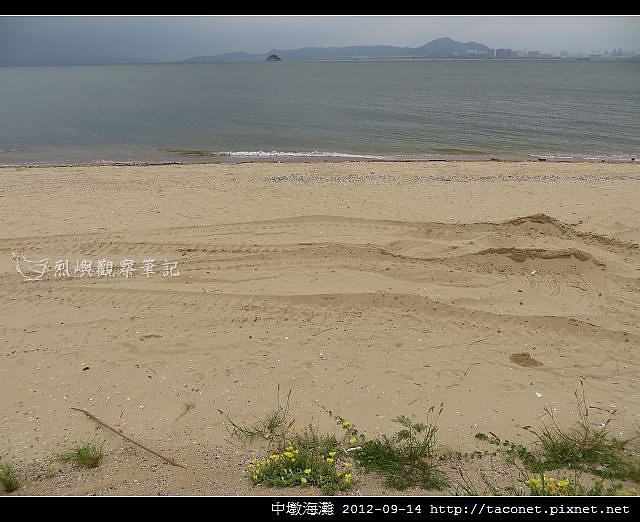 中墩海灘_01