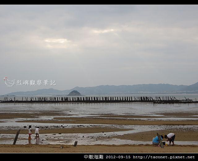 中墩海灘_06