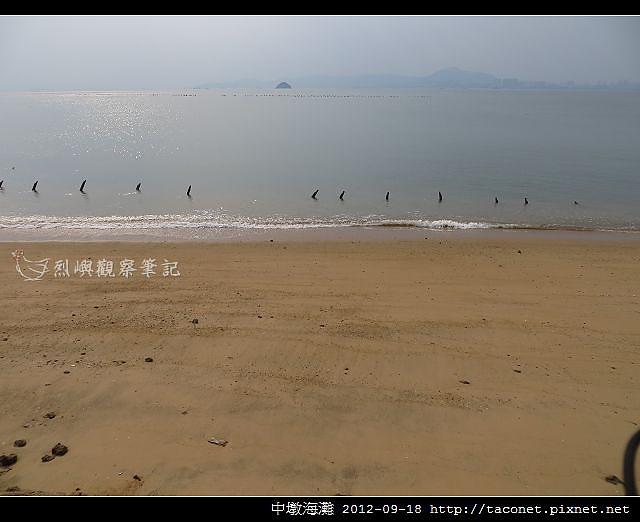 中墩海灘_09