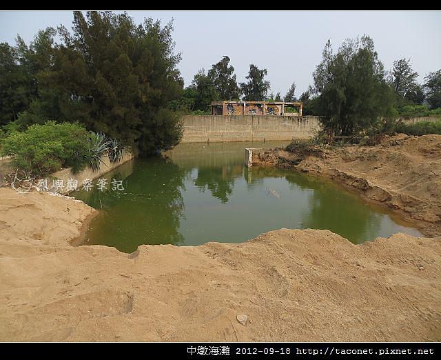 中墩海灘_08