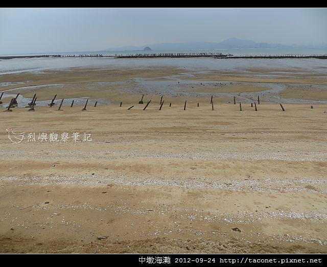 中墩海灘_11