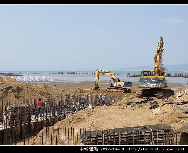 中墩海灘_20