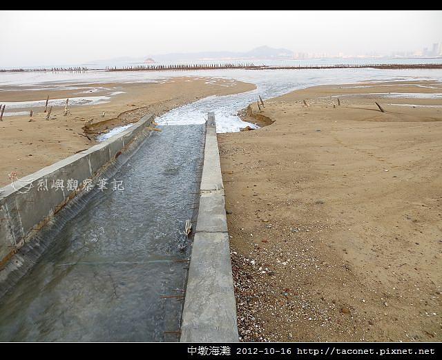 中墩海灘_25