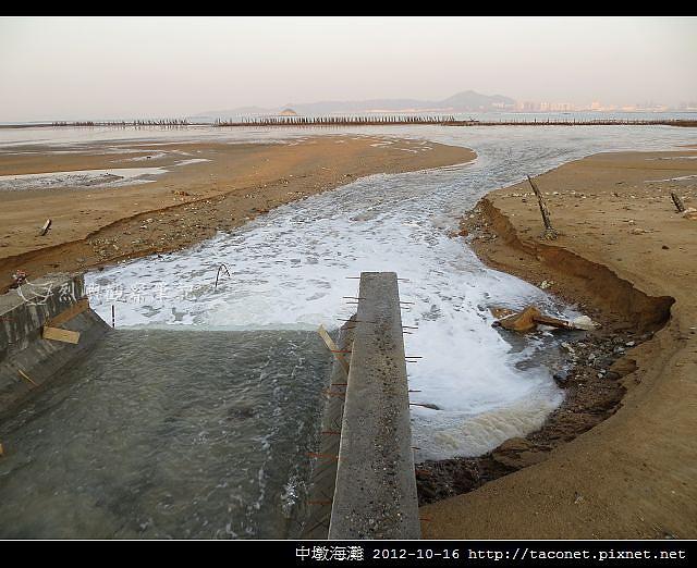 中墩海灘_31