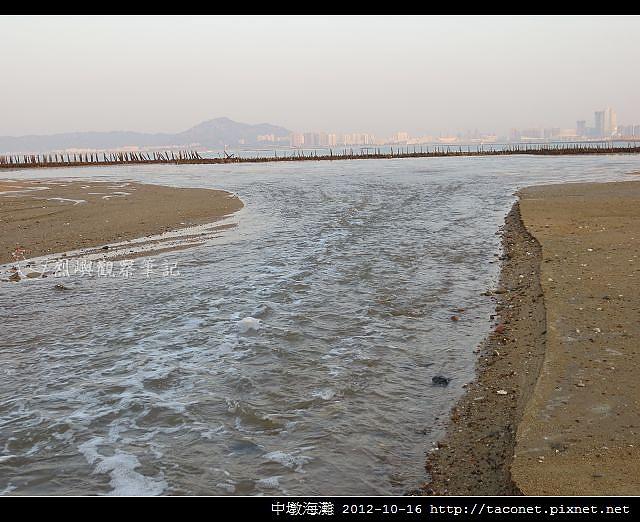 中墩海灘_30