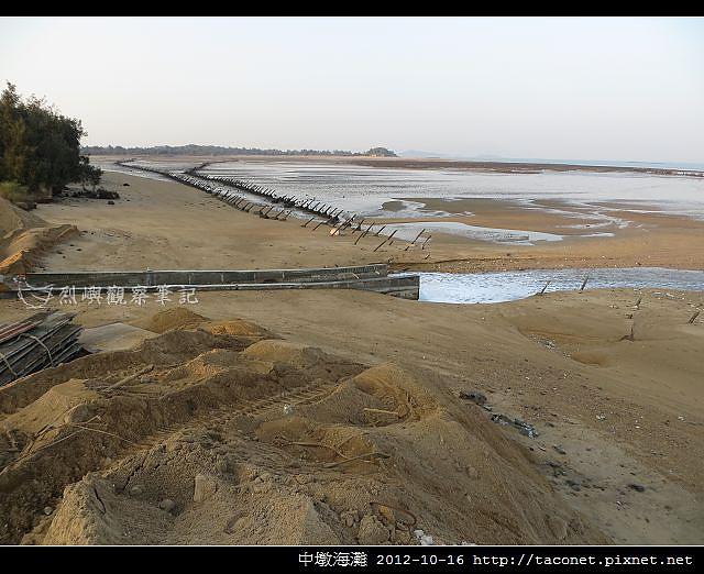 中墩海灘_33