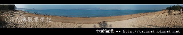 中墩海灘_35