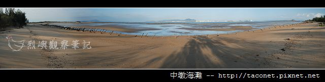 中墩海灘_36
