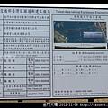 金門大橋_09