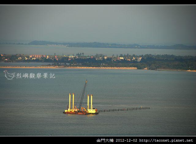 金門大橋2012_02