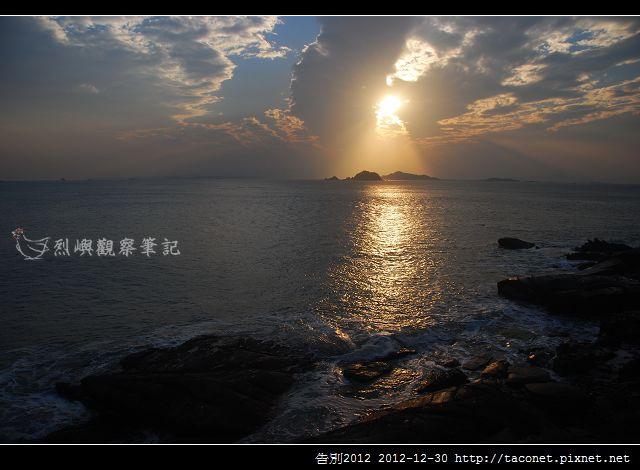 告別2012_02