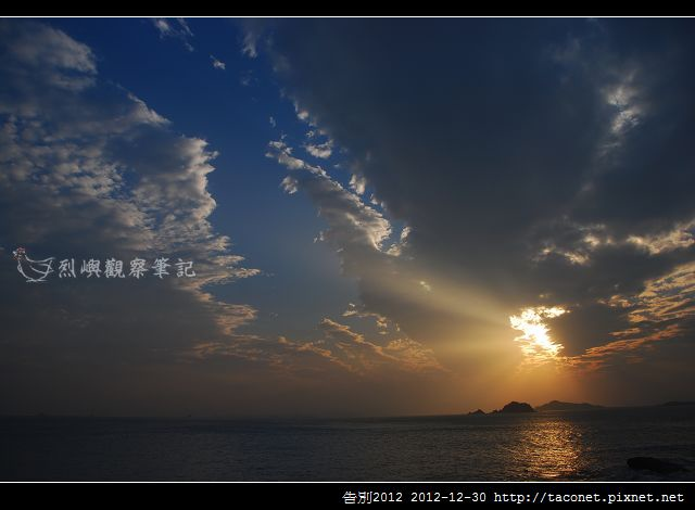 告別2012_03