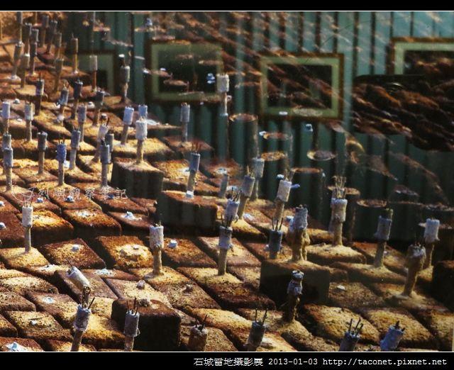 石城雷地攝影展_05