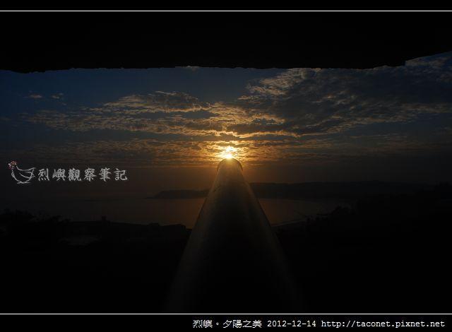 夕陽之美 _01