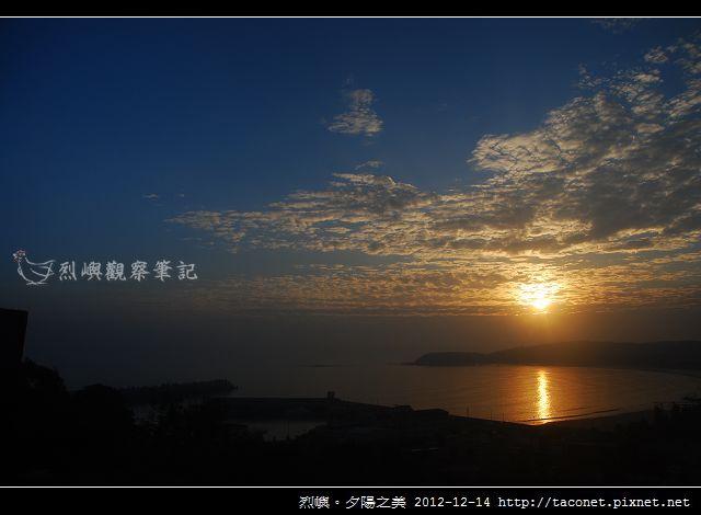 夕陽之美 _02