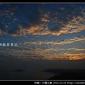 夕陽之美 _03