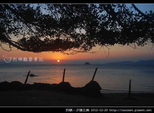 夕陽之美 _04