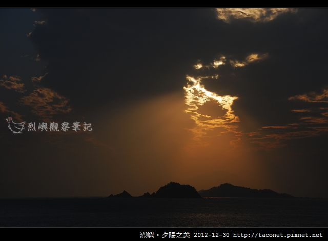 夕陽之美 _07