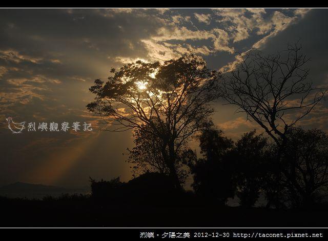 夕陽之美 _06