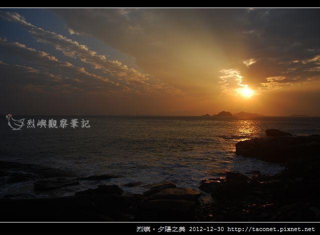 夕陽之美 _09