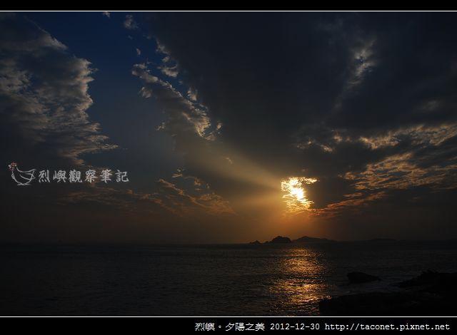 夕陽之美 _08