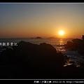 夕陽之美 _10