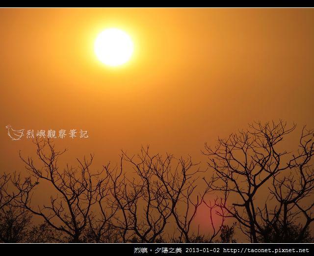 夕陽之美 _13