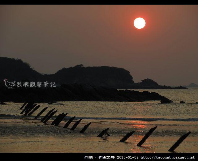夕陽之美 _14