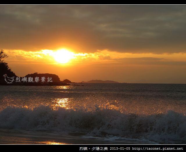夕陽之美 _17