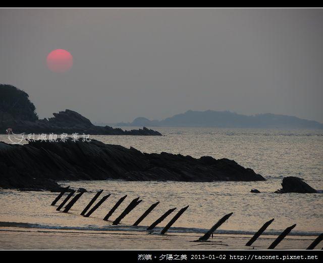 夕陽之美 _15