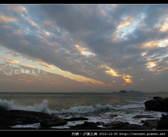 夕陽之美 _19