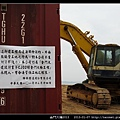 金門大橋2013_04