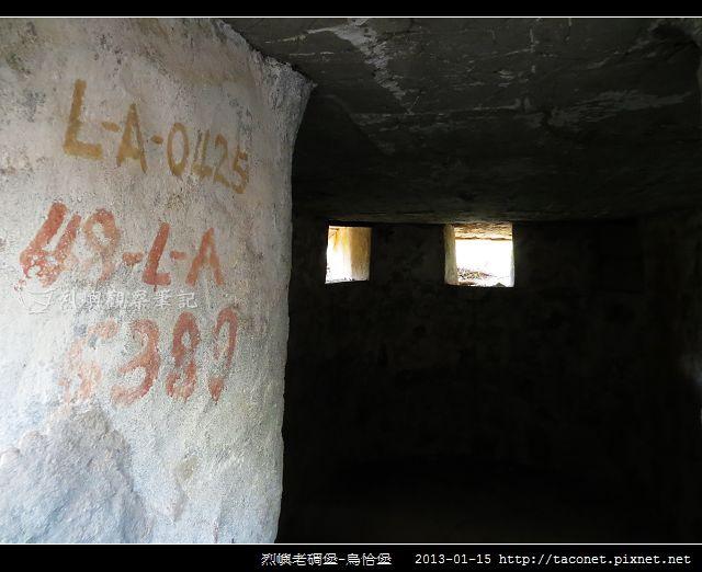 烈嶼老碉堡-烏恰堡_03