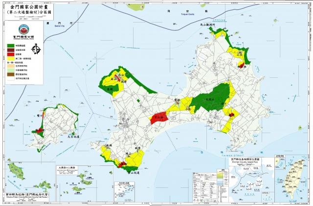 國家公園金門分區圖