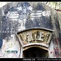 烈嶼老碉堡-正氣_02