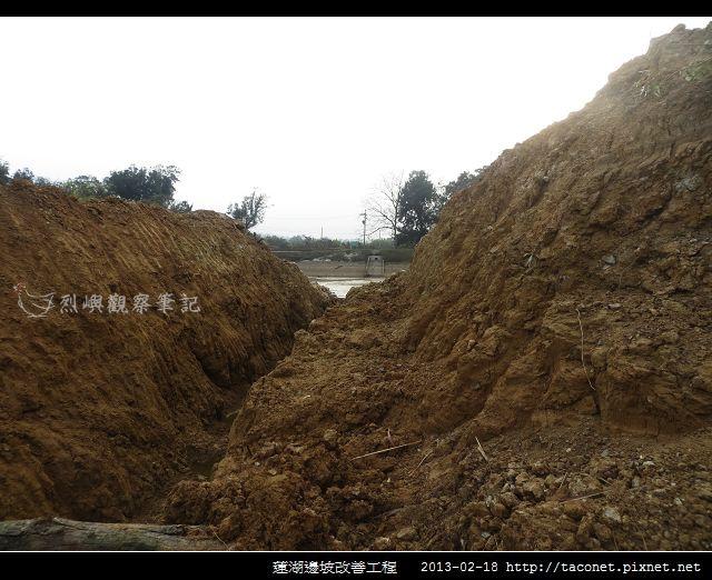 蓮湖邊坡改善工程_04