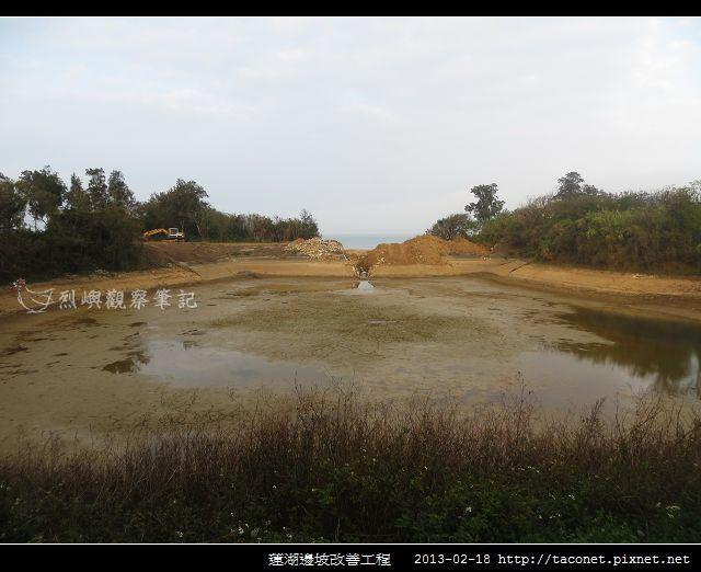 蓮湖邊坡改善工程_07