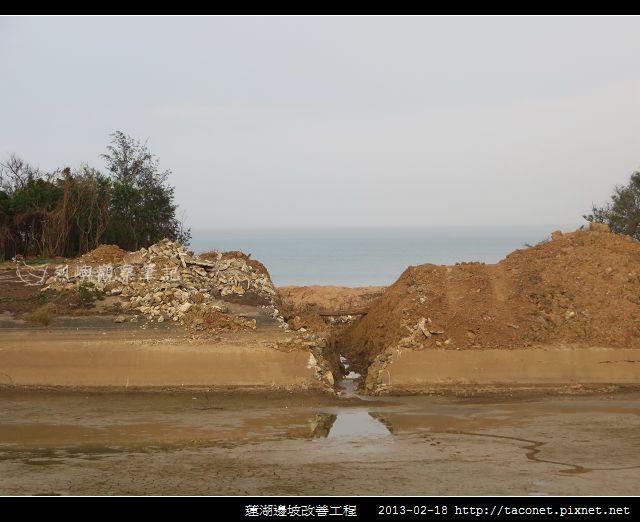 蓮湖邊坡改善工程_08