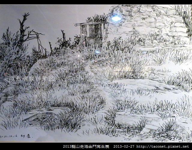 唐敏達_05