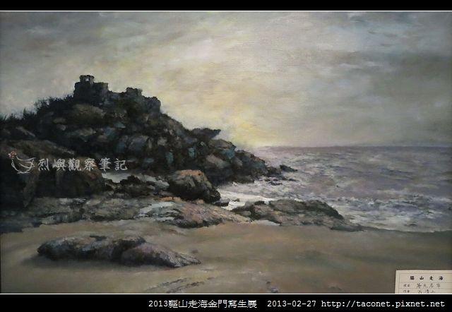 翁清土_03