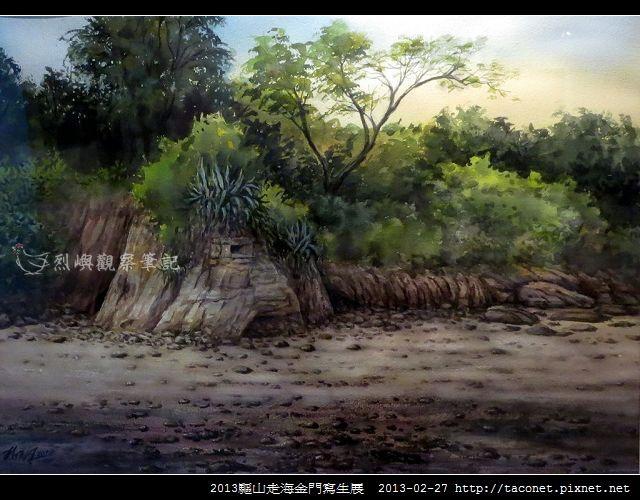 楊天澤_03