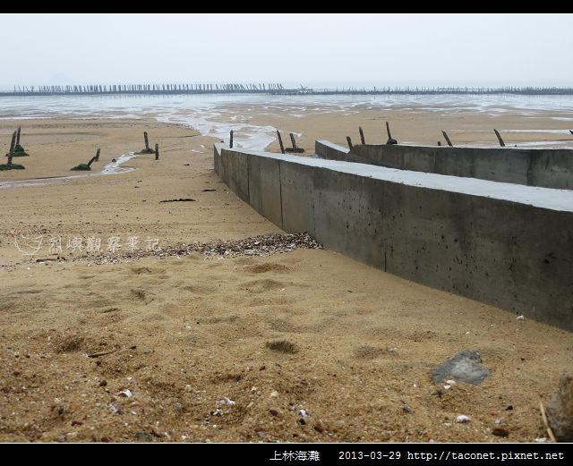 上林海灘_11